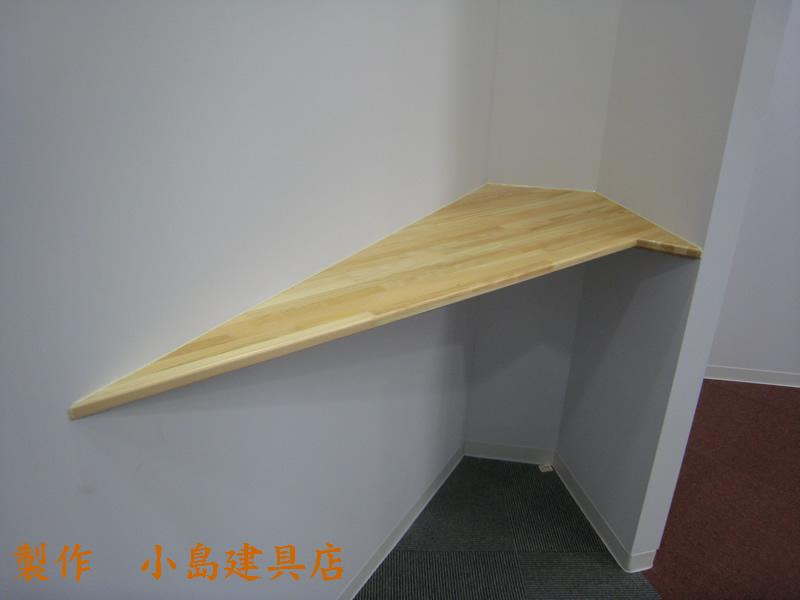 コーナー棚 デッドスペースに棚板を取り付けました。